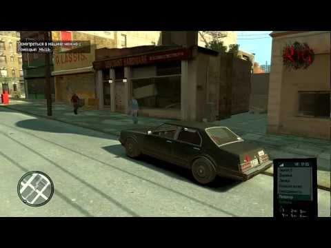 Grand Theft Auto IV Прохождение с комментариями Часть 2