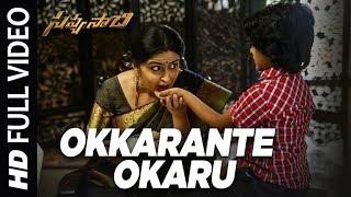 Okkarantey Okkaru Song Lyrics from Savyasachi - Naga Chaitanya