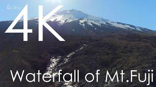 富士山 まぼろしの滝 / Waterfall of Mt.Fuji