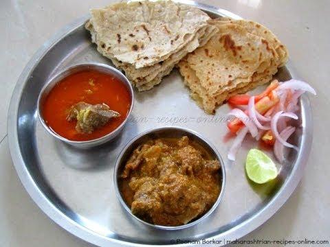 Kolhapuri Tambda Rassa / Mutton Rassa & Sukhe Mutton (Maharashtrian goat meat curry)