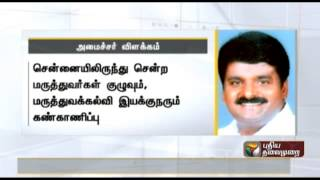 Newborn baby dies in Dharmapuri hospital Incident : Minister Vijayabhaskar  Explanation