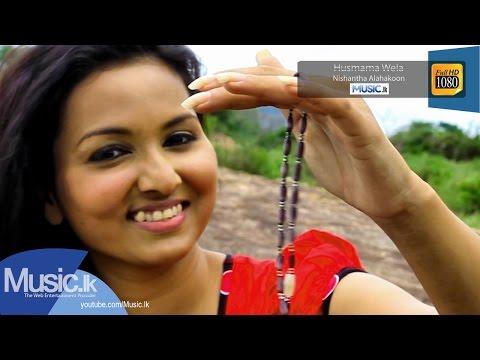 Husmama Wela sinhala Song- Nandika Karunanayake
