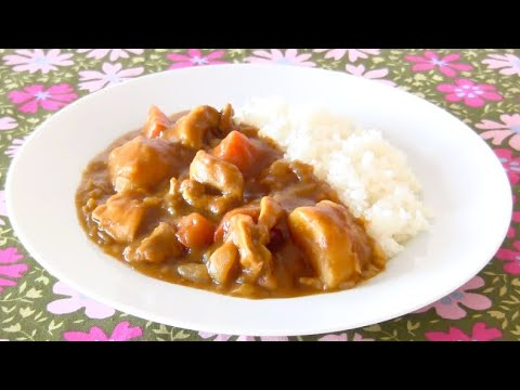 How to Make Curry Chicken with Rice – Japanese Style