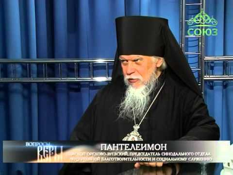 pravoslavie-o-prostitutsii