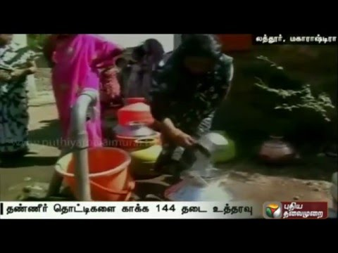 Section-144-imposed-in-Maharashtras-Latur-to-tackle-water-crisis
