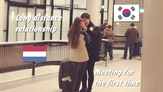 LDR - Meeting for the first time [South Korea - The Netherlands]