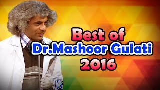 Video Funny Celebrity moments with Dr.Mashoor Gulati | The Kapil Sharma Show |  Best Indian Comedy |  HD MP3, 3GP, MP4, WEBM, AVI, FLV Juni 2018