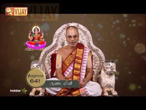 Lakshmi-Sahasaranaamam-06-28-16