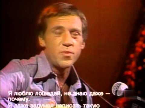 Владимир Высоцкий - Мехико, 1977, Мексиканское ТВ (видео)