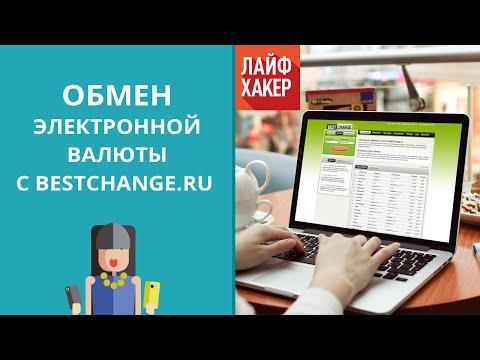 Онлайн видео обменник фото 467-484