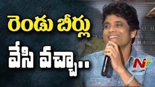 I Had Taken 2 Beers and Chicken Biryani   Nagarjuna  Raju Gari Gadhi 2 Success Meet