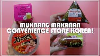 Video [Ameliyagi] KOREAN CONVENIENCE STORE FOODS MUKBANG VIDEO!  (ENG SUB) MP3, 3GP, MP4, WEBM, AVI, FLV April 2019