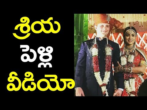 Heroine Shriya Marriage Video || Shriya Saran Marriage || Andrei Koscheev #9Roses Media