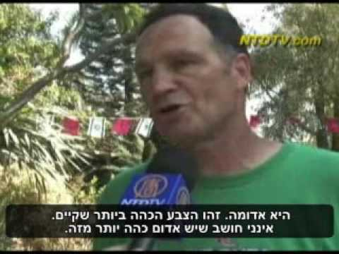 The Black Lilly from Israel's Kibbutz Hazorea (With Hebrew Subtitles)