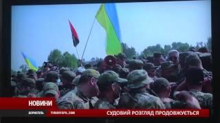 Cуд над депутатом Бориспільської міської ради Ярославом Годунком продовжується