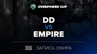 DD vs Empire, Overpower Cup #2, game 1 [Lex, 4ce]
