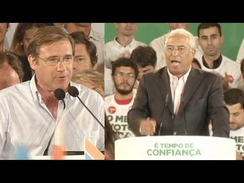Πορτογαλία: Η «μάχη της πλατείας» στο κλείσιμο της προεκλογικής περιόδου