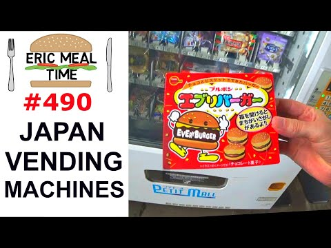 Train Station FOOD VENDING MACHINES in Japan - Eric Meal Time #490