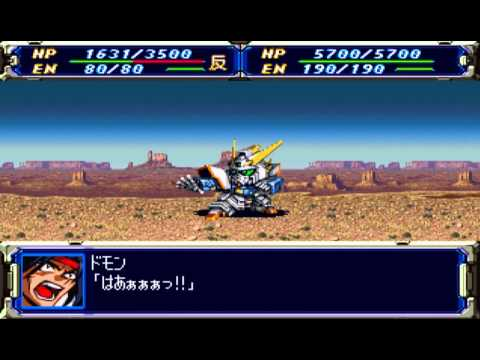 super robot wars f sega saturn