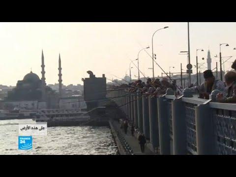 العرب اليوم - شاهد: الصيد في مياه في الفوسفور
