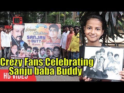 Video Craziest Fans Of Sanjay Dutt Celebrating Sanjay Dutt Birthday | 50 TOLA Reaction download in MP3, 3GP, MP4, WEBM, AVI, FLV January 2017