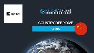 Country Deep Dive China