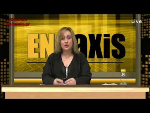 ENTaxis -ep42- 17-10-2016