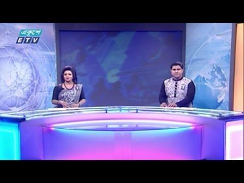 02 Pm News || দুপুর ০২ টার সংবাদ || 21 February 2020 || ETV News