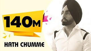 Video HATH CHUMME - AMMY VIRK (Official Video) B Praak | Jaani | Arvindr Khaira | Latest Punjabi Song | DM MP3, 3GP, MP4, WEBM, AVI, FLV Agustus 2018