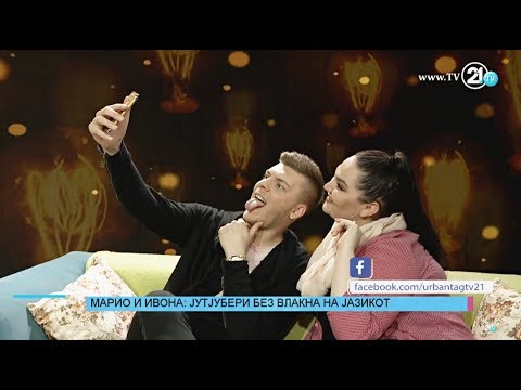 "Ivona & Mario - Interview - ""Urban Tag"" (TV21)"