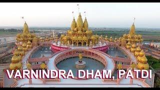 Download Lagu varnindra dham patdi || patdi || Varnindar dham patdi || RPcam Mp3