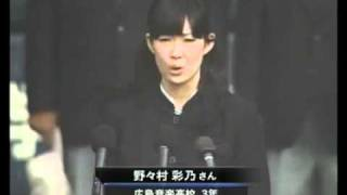 The Best of Japanese national anthem ( The Best of Kimigayo)