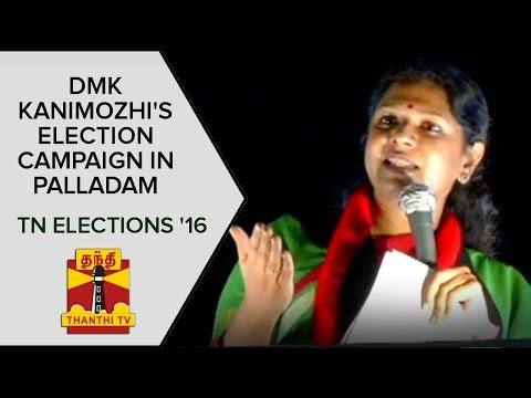 DMK-Kanimozhis-Election-Campaign-Speech-in-Palladam-Thanthi-TV