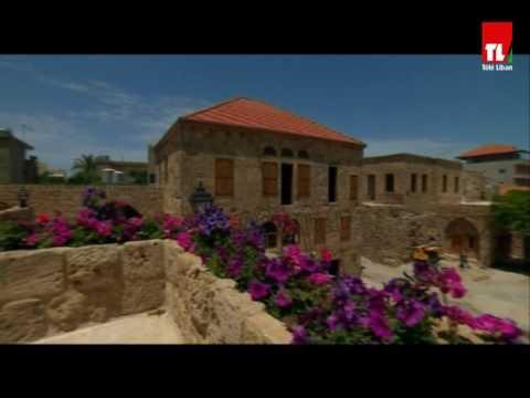 بيت المغترب اللبناني