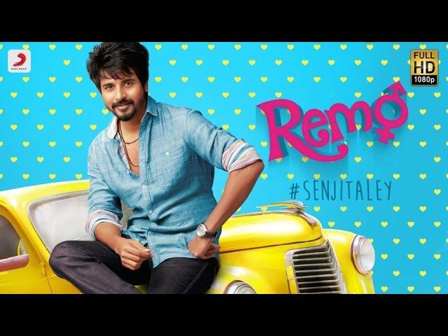 Remo Senjitaley Lyric Video Sivakarthikeyan Keerthi Suresh ...