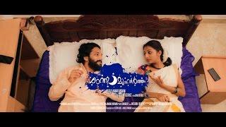Video Shanthi Muhurtham | Malayalam Short film 2016 | Anand Menon | Sandeep Pradeep | Lumier Broz MP3, 3GP, MP4, WEBM, AVI, FLV Oktober 2018