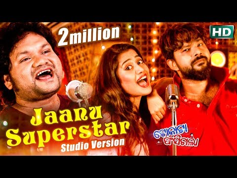 Video Jaanu Superstar | Song from New Film - TOKATA PHASIGALA | Sidharth TV & Sarthak Music download in MP3, 3GP, MP4, WEBM, AVI, FLV January 2017