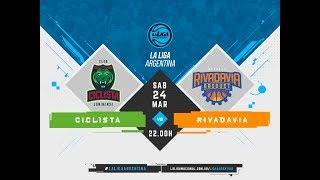 #LaLigaArgentina | 24.03.2018 Ciclista Juninense vs. Rivadavia