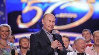 КВН Лучшие номера про Путина и Медведева