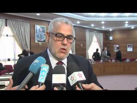 اجتماع اللجنة الوطنية المكلفة بإصلاح أنظمة التقاعد برئاسة رئيس الحكومة
