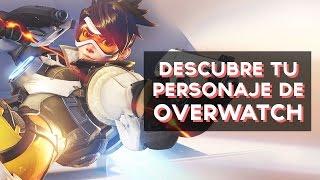 Que personaje de Overwatch va con tu personalidad? Descubre tu personaje de Overwatch con este divertido test! ↠↠ ¡No te olvides de suscribirte para no ...