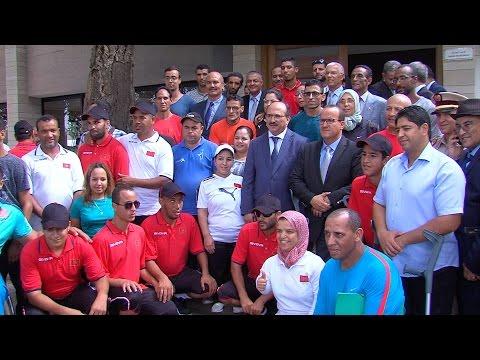 الألعاب البارالمية 2016: حفل استقبال على شرف الوفد المغربي