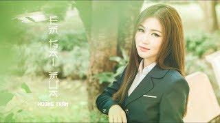 Video Hương Tràm - Em Gái Mưa (Official MV) MP3, 3GP, MP4, WEBM, AVI, FLV Mei 2018