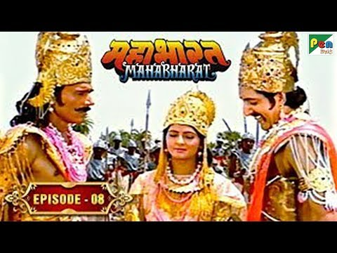 पाण्डु और माद्री का विवाह |MahabharatStories | B. R. Chopra | EP – 08