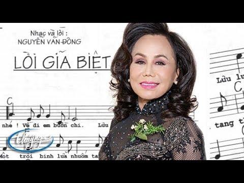 Thanh Tuyền - Lời Giã Biệt (Nguyễn Văn Đông) PBN 125 - Thời lượng: 4 phút, 57 giây.
