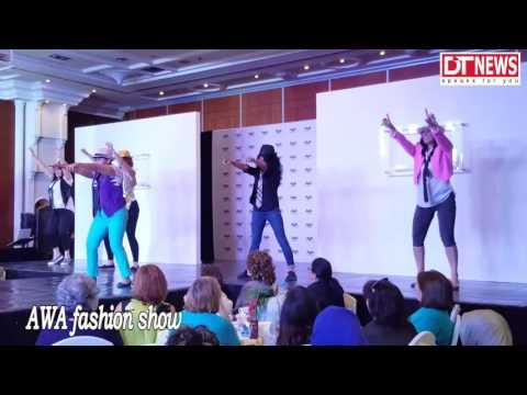 AWA fashion show