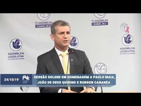 Concess�o da Medalha de M�rito Jur�dico ao presidente da OAB-PB, Paulo Maia - Parte 3