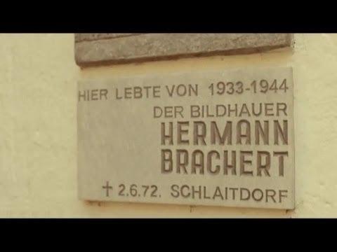Герман Брахерт