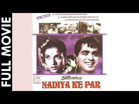 Video Nadiya Ke Paar (1948) Full Movie   Classic Hindi Films by MOVIES HERITAGE download in MP3, 3GP, MP4, WEBM, AVI, FLV January 2017