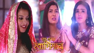 In Star Plus serial Ek Shringaar - Swabhimaan, Meghna & Naina exposes Savri in front of Chauhan family.. Karan proved innocent from molestation charges.. Upcoming Twist. ➤Subscribe Telly Reporter @ http://bit.do/TellyReporter➤SOCIAL MEDIA Links: ➤https://www.facebook.com/TellyReporter➤https://twitter.com/TellyReporter➤https://www.instagram.com/TellyReporter➤G+ @ https://plus.google.com/u/1/+TellyReporter